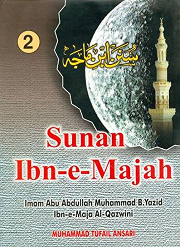 9788171512904: Sunan Ibn-i-Majah (English and Arabic Edition)