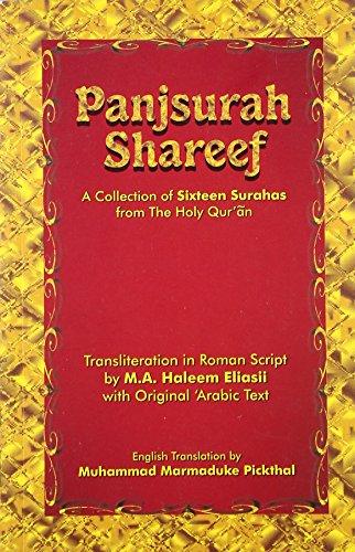 Panjsurah Shareef: Pickthall Marmaduke Marmaduke