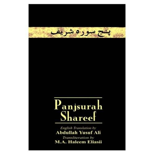 Panj Surah Shareef: A Collection of 16 Surahs from the Qur'an (8171512992) by Abdullah Yusuf Ali