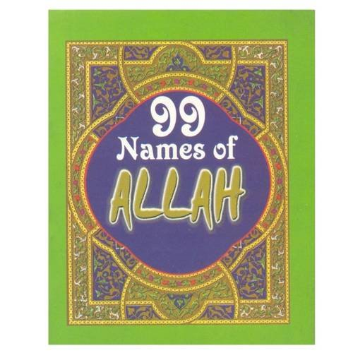 9788171513093: 99 Nine Names of Allah: Art Paper Four Colours