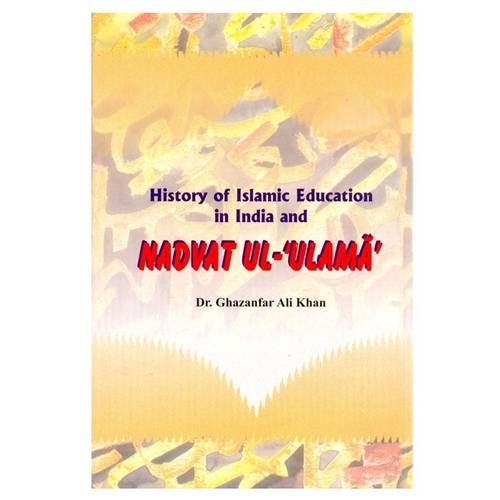 History of Islamic Education in India and: Ghazanfar Ali Khan