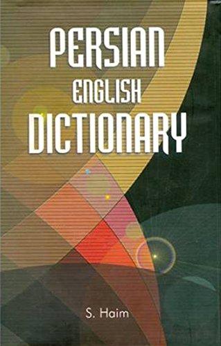 9788171513826: Persian-English Dictionary (Persian Edition)