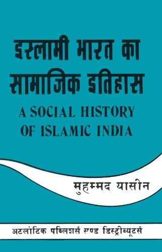 Islami Bharat Ka Samajik Itihaas: Mohammed Yasin