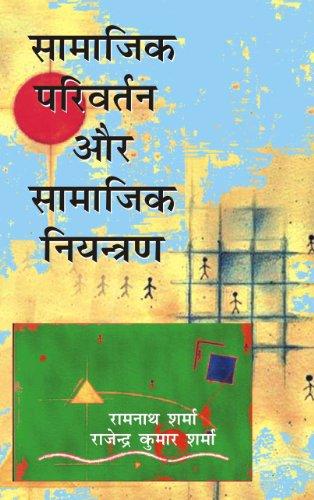 Samajik Parivartan Aur Samajik Niyantran (in Hindi): Ramnath Sharma