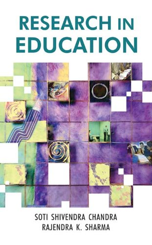 9788171566594: Research In Education