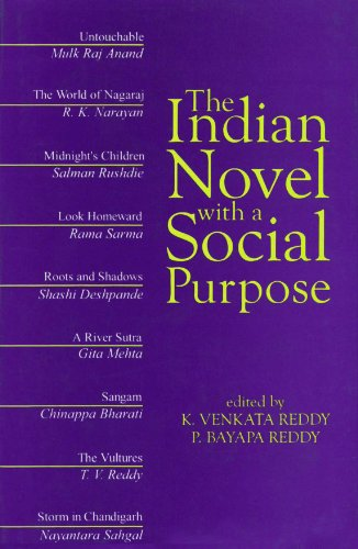 9788171568550: The Indian Novel with a Social Purpose