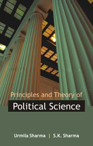 9788171568673: Principles and Theory of Political Science, 2 Vols. Set