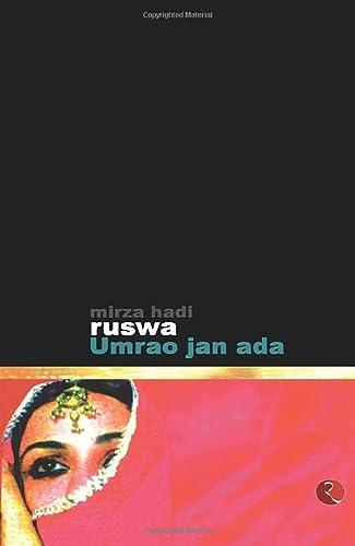 9788171673117: Umrao Jan Ada