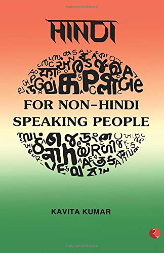 9788171673506: Hindi for Non-Hindi Speaking People (English and Hindi Edition)