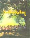 Santiniketan: Dutt Sunil K.