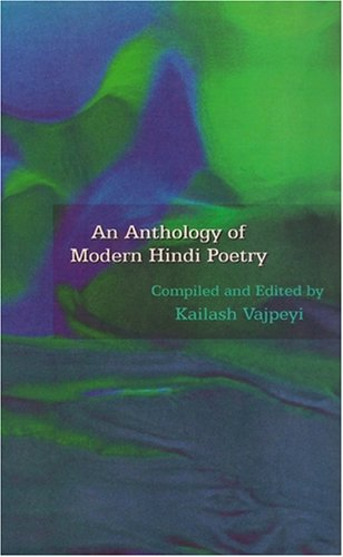 9788171673650: Anthology of Modern Hindi Poetry