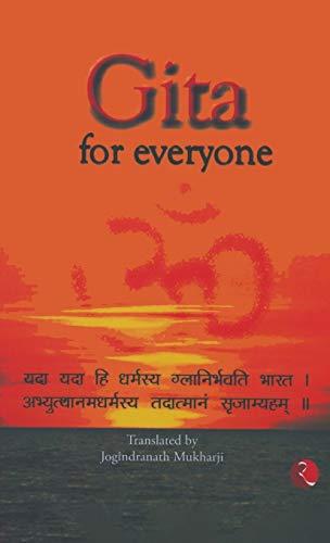 9788171674893: Gita For Everyone