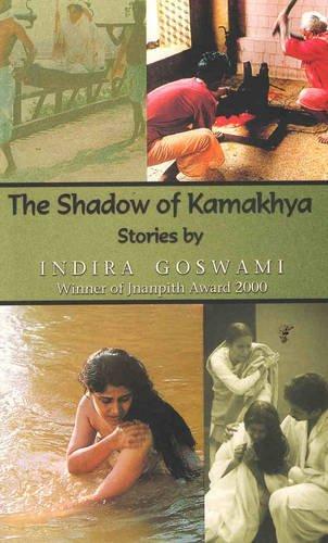 9788171676064: The Shadow of Kamakhya