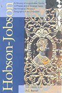 9788171677672: Hobson-Jobson ; A Glossary of Colloquial Anglo Indian Words and Phrases and of Kindred Terms Etymological Historical
