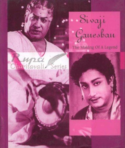 Sivaji Ganeshan: The Making of a Legend (Rupa Chitravali Series): Roopa Swaminathan