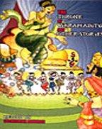 The Throne of Vikramaditya and Other Stories: Suchismita Banerjee