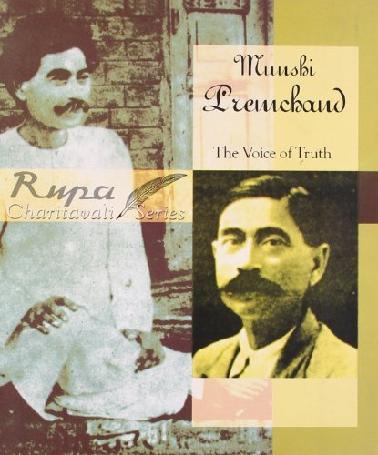 Munshi Premchand: The Voice of Truth: Lal, Anupa