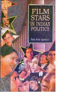 Film Stars in Indian Politics: Ram Avtar Agnihotri