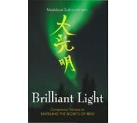 9788171820016: Brilliant Light