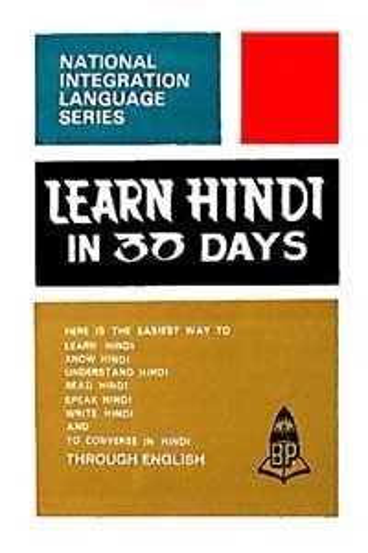 Learn Hindi Through English in 30 Days: Chetna, A.H.W.