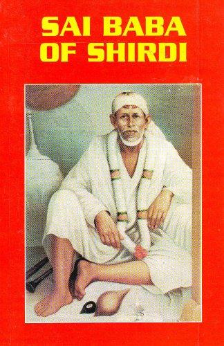 9788171820467: Sai Baba of Shirdi