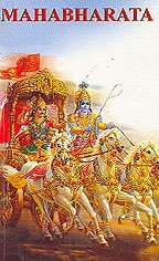9788171820689: Mahabharata