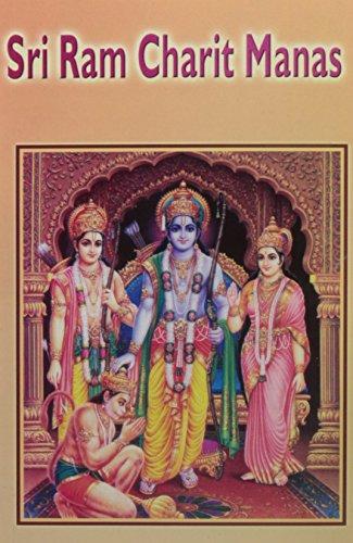 Sri Ram Charit Manas English(PB): S P Ojha