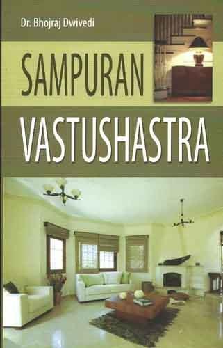 Sampuran Vastu Shastra: Dwivedi, Dr. Bhojraj;