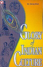 Glory Of Indian Culture English(PB)