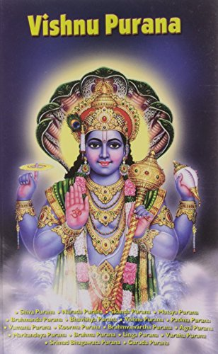 Vishnu Purana: B.K. Chaturvedi
