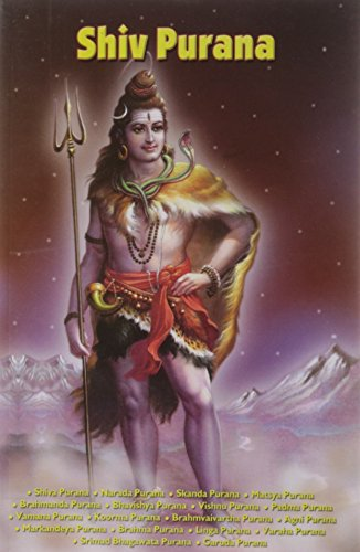 9788171827213: Shiv Puran
