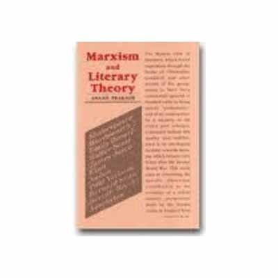 Marxism and Literary Theory: Anand Prakash