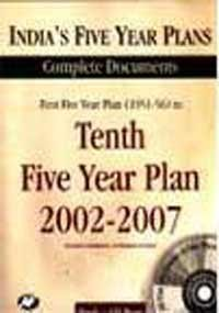 India's Five Year Plans : Complete Documents
