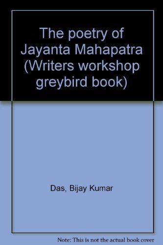 jayanta mahapatra poems