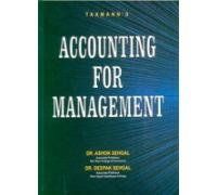 9788171947553: Accounting For Management