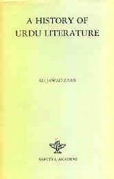 9788172012915: A History of Urdu Literature