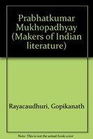 Prabhat Kumar Mukhopadhyay: Chowdhury Gopikanath Roy