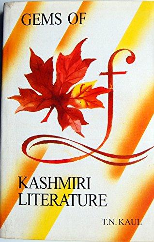 Gems of Kashmiri literature