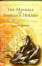 9788172233693: Mandala of Sherlock Holmes