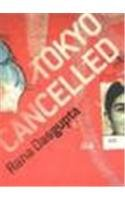 Tokyo Cancelled: Rana Dasgupta