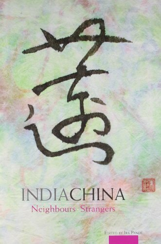 India China: Neighbours Strangers: Ira Pande