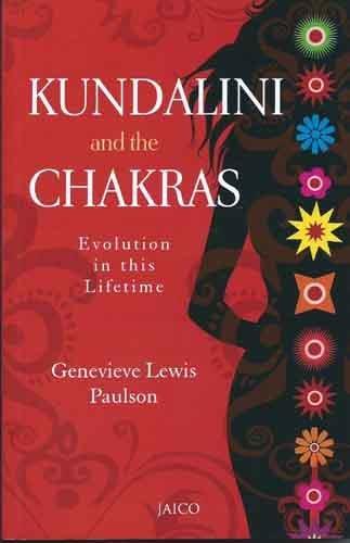 9788172245016: Kundalini and the Chakras