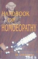 Handbook of Homeopathy: Shirin Wadia