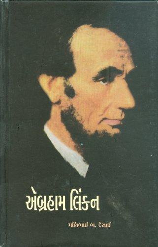 9788172293185: Abraham Lincoln (Gujarati Edition)