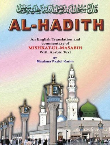Al-Hadith (A set of 4 vols): Karim, Maulana Fazlul