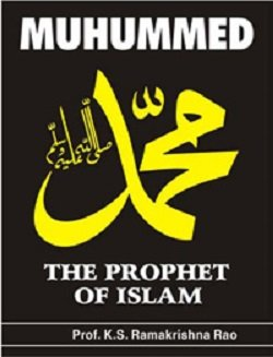 Stock image for Muhammad (S.A.W.) : The Prophet of Islam for sale by Books Puddle