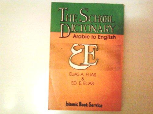 9788172310370: Arabic to English: School Dictionary
