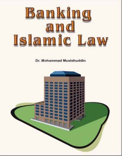 Banking and Islamic Law: Muslehuddin Mohammed