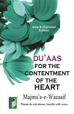 Du'aas for the Contentment of the Heart: Majmu'a-e-Wazaaif