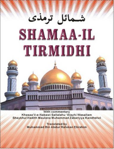 Shama'l Tirmidhai = Shamaa-il Tirmildhi: Muhammad Bin 'Abdurrahmaan